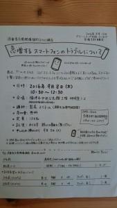DSC_1375