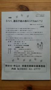 DSC_1557