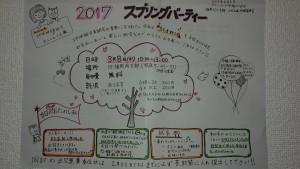 IMG00034